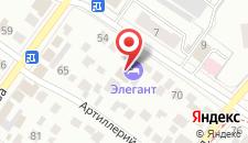Мини-отель Элегант на карте