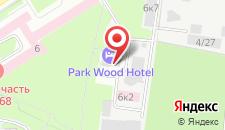 Отель Park Wood Hotel Академгородок на карте