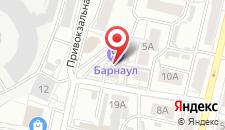 Хостел Барнаул на карте
