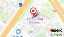 Гостиница Барнаул на карте