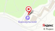 Санаторий Барнаульский на карте