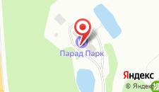 Гостиница Парад Парк Отель на карте