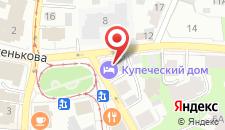 Гостиница Купеческий Домъ на карте