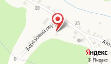 Гостевой дом Отрадное на карте