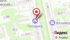 Отель Гвоздика на карте