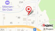 Отель Siberian Ski Club на карте