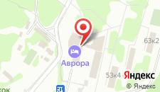 Парк-Отель Аврора на карте