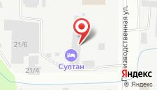 Гостиница Султан на карте