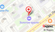 Мини-гостиница Золотое Крыло на Ленина на карте