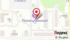 Мини-отель Полосухинский на карте