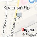 Администрация Красноярского городского поселения