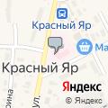 Красноярская районная больница