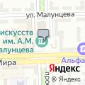 Кинотеатр, Дворец искусств им. А.М. Малунцева