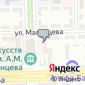 Моя клиника №1, медицинский центр