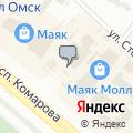 Алтай, магазин фитопродукции