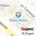 Subway, ресторан