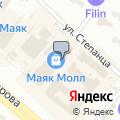 Маяк, кинотеатр