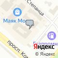 Ремонтная мастерская, ИП Пашков А.А.