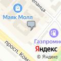 АМПЕР, магазин