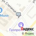 Автомагазин, ИП Борисова М.И.