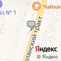 СТО, ИП Айдаров А.П.