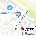 Микроген, Омское предприятие по производству бактерийных препаратов