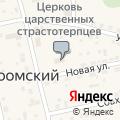 Администрация Новоомского сельского поселения