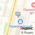 7-СЕРВИС, мастерская по ремонту сотовых телефонов и планшетов
