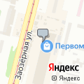 Vir2oz, торгово-сервисный центр