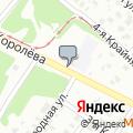 ВАЗОВСКИЙ, ООО, автомагазин