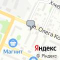 Серагем-Омск, ООО, демонстрационный центр