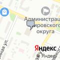 Дворец культуры Кировского округа
