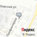 4 пожарная часть, 4 отряд ФПС по Омской области