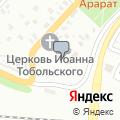 Отдел военного комиссариата Омской области по Кировскому административному округу г. Омск