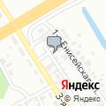 Симбирск, специализированный автомагазин для автомобилей УАЗ