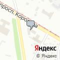 Омский, ФГБУ, центр агрохимической службы