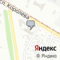 Autohaus на Королёва, техцентр