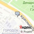 ZORKO, магазин систем видеонаблюдения