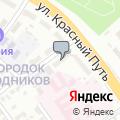 Женская консультация, Западно-Сибирский медицинский центр Федерального медико-биологического агентства России