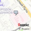 Западно-Сибирский медицинский центр Федерального медико-биологического агентства России