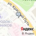 Поликлиника, Западно-Сибирский медицинский центр Федерального медико-биологического агентства России
