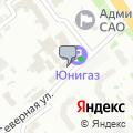 Отдел полиции №7, Управление МВД России по г. Омску