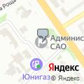 Общественная приемная депутата Сокина А.А.