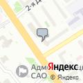ДЕАН СИБИРЬ, торговый дом