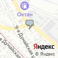 Авангард-Авто55, СТО