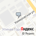 Omsk city, автомойка