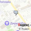 АВАРКОМ, служба аварийных комиссаров