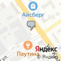 ДНС-Технопоинт, дискаунтер цифровой и бытовой техники