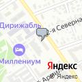 Киль-Омск, ООО, торговая компания