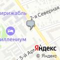 extrim55.ru, интернет-магазин